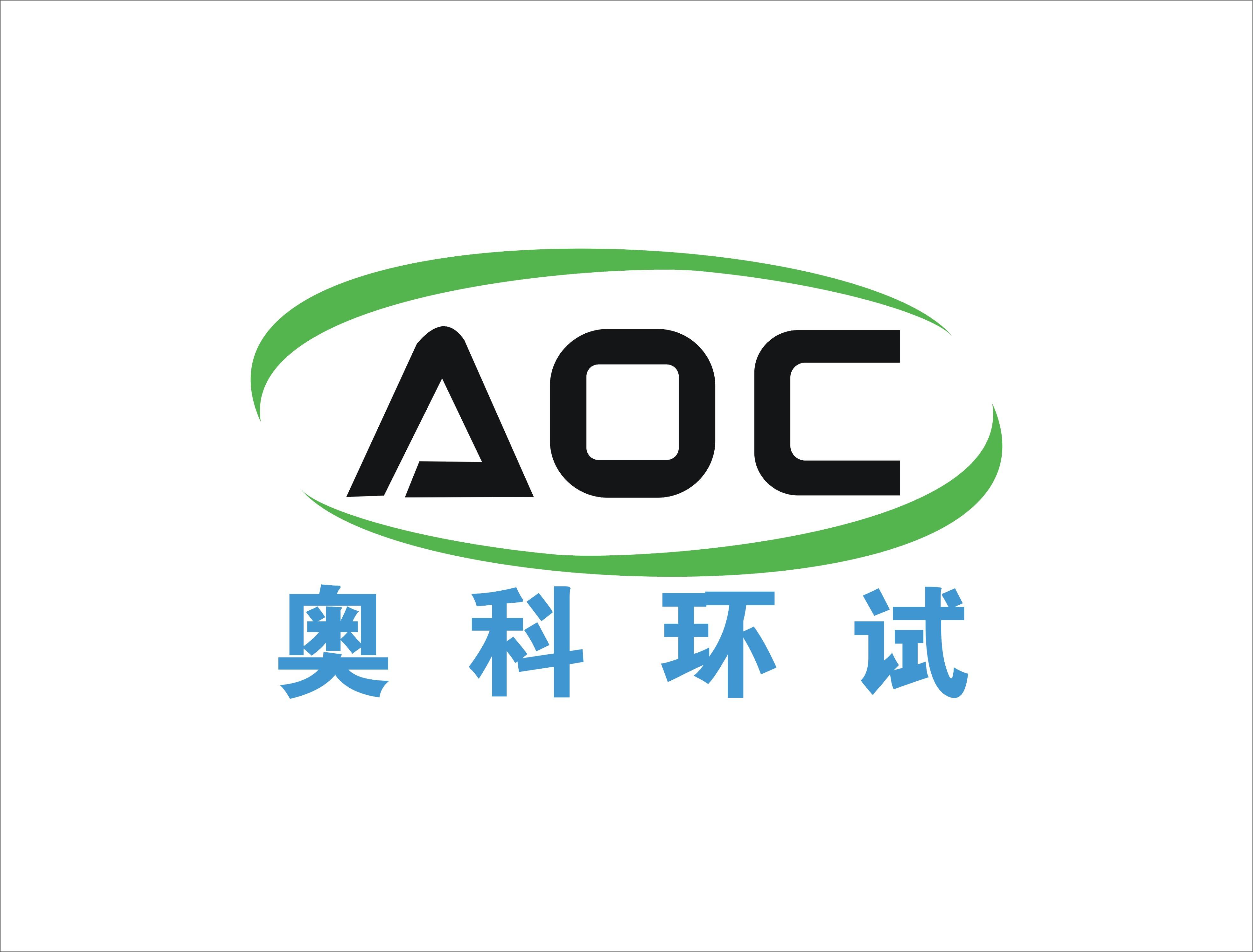 杭州奥科环境试验设备竞技宝官网入口