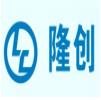 东莞市隆创环保科技竞技宝官网入口
