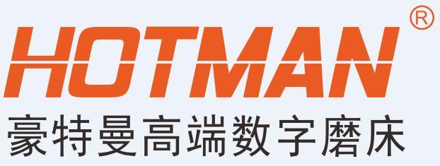 广东豪特曼智能机器有限公司