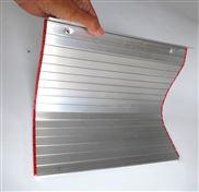 耐磨铝合金防护帘