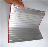 铝型材加布防护帘