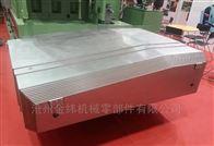 伸缩式抗压钢板抗老化机床防护罩