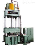 YFC27-160单动液压机