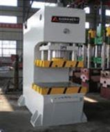 YFC41-200单柱液压机