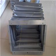自定硅胶玻纤布阻燃耐温软连接厂家报价