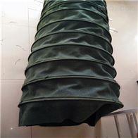 自定廣東耐磨帆布粉塵輸送軟管廠家報價