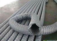 300口徑高溫防火伸縮軟管銷售商