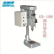 鑫峰将军液压多轴钻孔机压铸铝全自动台钻
