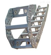 桥式不锈钢拖链