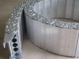 封闭式钢制拖链