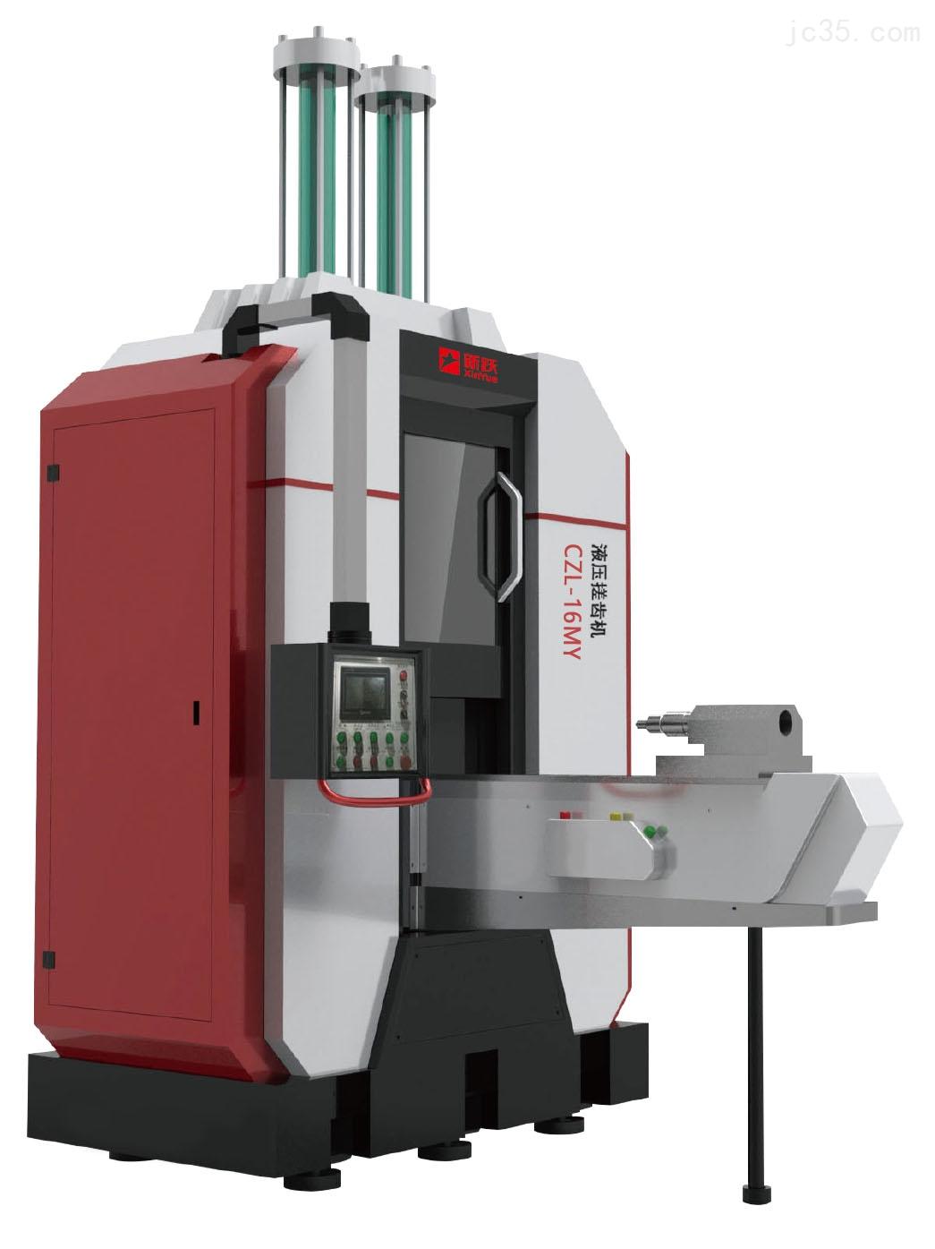 浙江新跃小型立式液压搓齿机型号