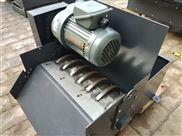 北京磁性分离器供应商