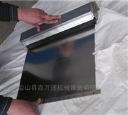 不锈钢带卷帘防护罩,箱式自动伸缩式防护帘