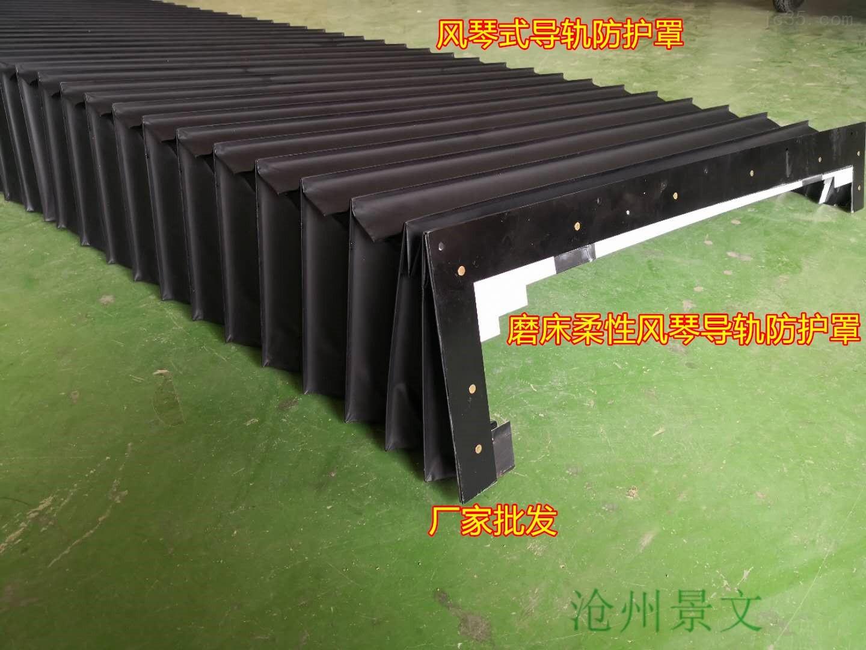 方形耐温U型风琴防护罩按图纸定做