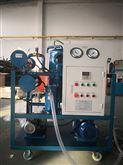 WDL50系列双级高效真空滤油机