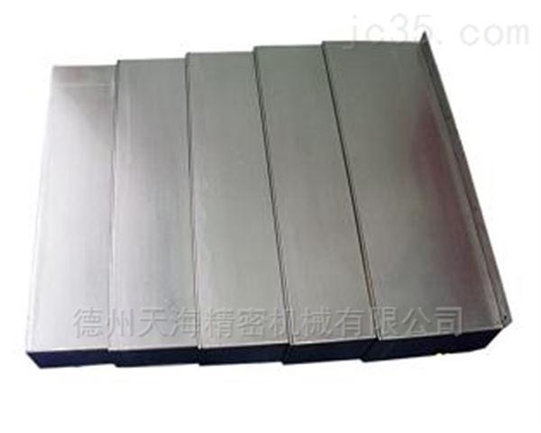 钢板防护罩报价