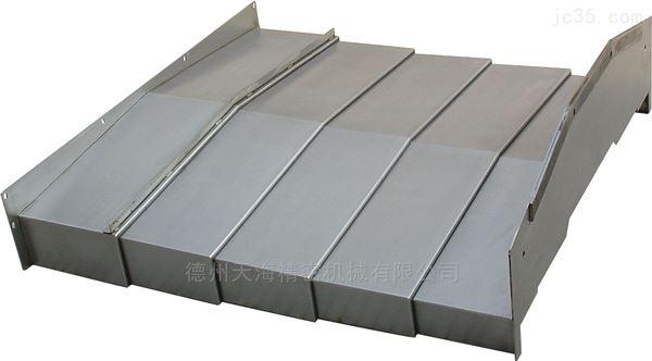 机床钢板导轨防护罩直销生产