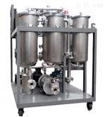 TY不锈钢滤油机
