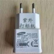 杭州紫外激光打标机 萧山光纤镭雕机价格