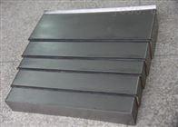 數控機床鋼板導軌防護罩
