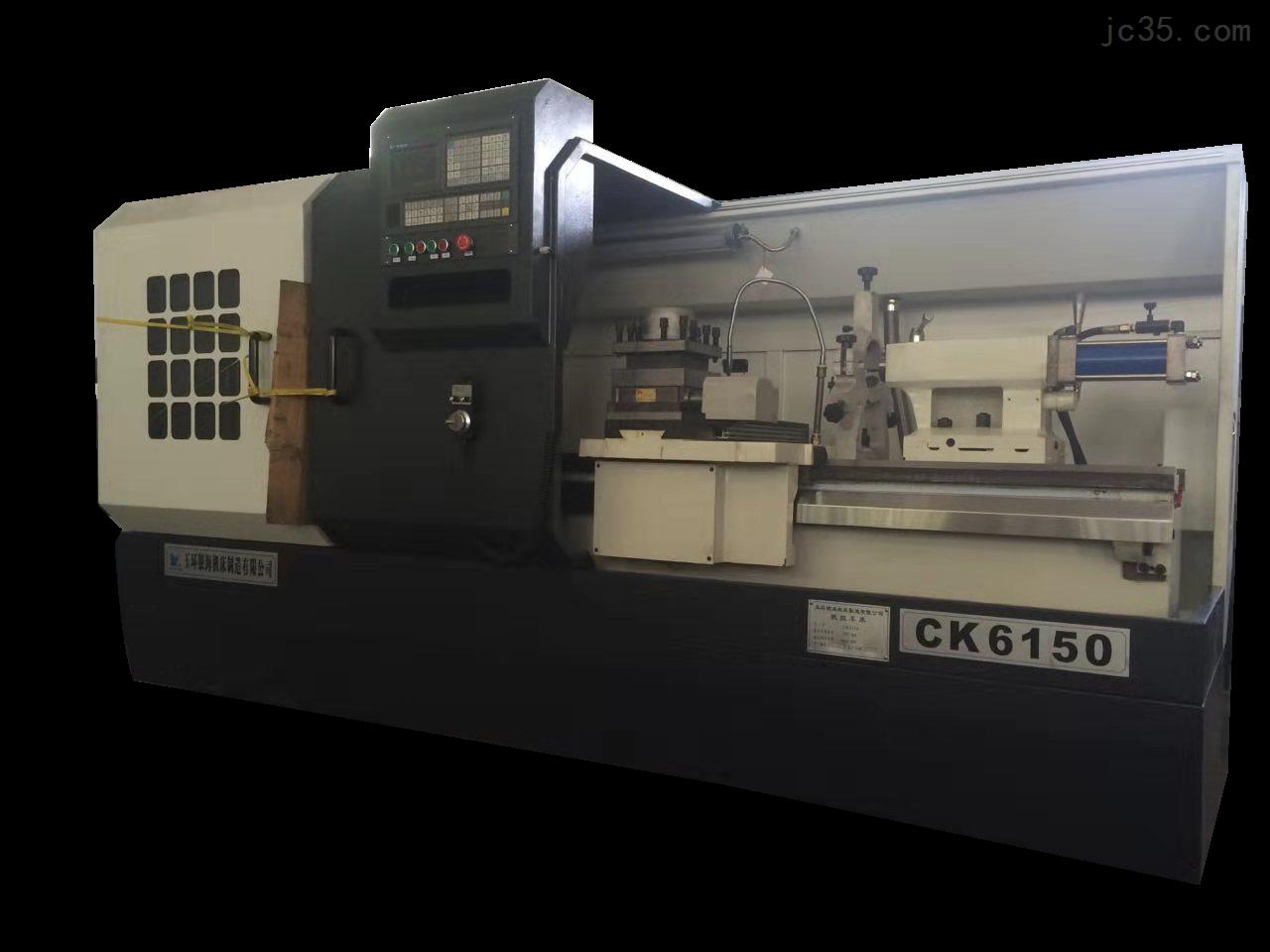 CK6150數控車床