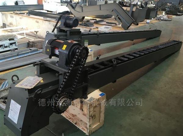 数控机床刮板式排屑机定做厂家
