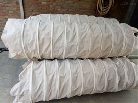 干灰散装水泥卸料口帆布伸缩布袋