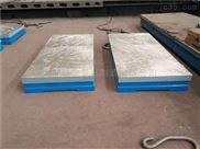 河北弘丰量具现货供应铸铁平台 焊接铸铁平台