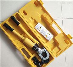 大量供应KG-1632双槽压管钳