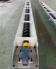 机床螺旋排屑机