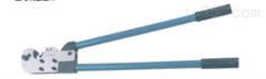 *WWY-80型电缆液压钳