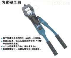 低价供应WY-300H型电缆液压钳