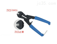 优质供应Y-B0101小铁剪8''
