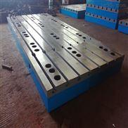 焊接铸铁平台/检验铸铁平台/铸铁平台