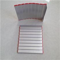车床一字型铝型材防护帘铣床导轨铝帘防护罩