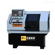 CJX32-300高速銑方機厂家直销