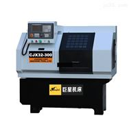 CJX32-300高速銑方機廠家直銷