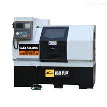 CJX50-450线轨数控机床供应商