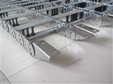 不锈钢制拖链