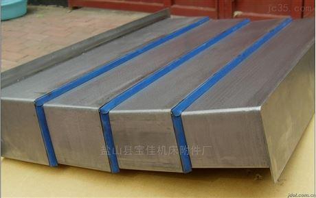 锻压竞技宝下载防铁屑钢板导轨防护罩