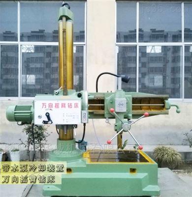 Z3132B带水泵 冷却装置万向摇臂钻床