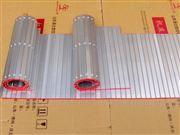 铝型材防护帘山东铝型材防护帘质量好