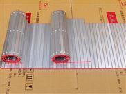 通达公司铝型材防护帘