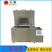 高速钢钻头深冷处理设备 液氮深冷炉