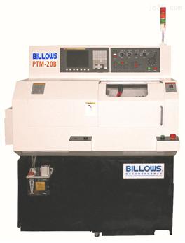 PTM-20小型精密排刀车床