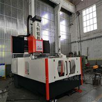 DHXK3205厂家直销 3205重型数控龙门铣床 高精高效