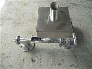 按图加工304螺旋绞龙输送机 干粉送料机