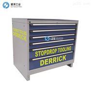 STOPDROP TOOLING高空作业工具SDKIT01