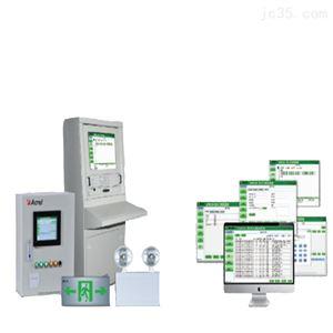 安科瑞A-FP-A300应急照明分配电装置