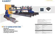 数控龙门式便携式切割机生产制造厂家